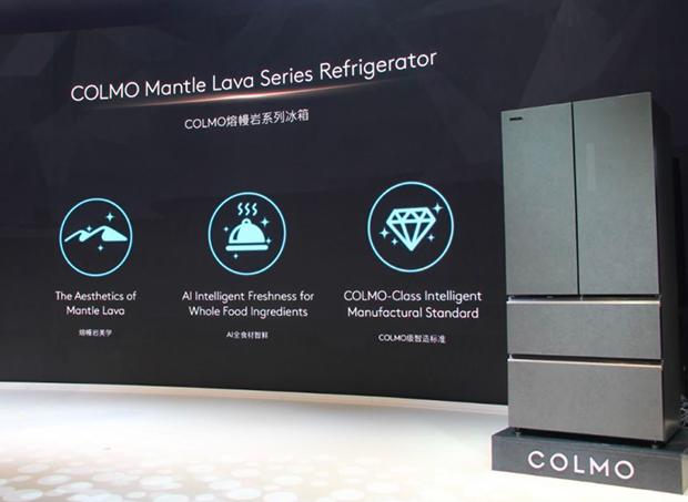 全球首秀,COLMO熔幔岩冰箱IFA大放异彩