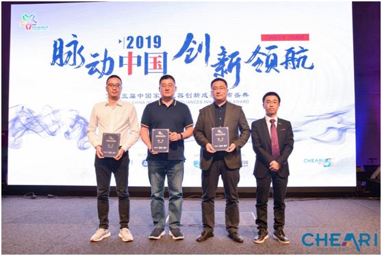 """IFA展开幕,苏宁易购助推中国家电""""引进来+出海""""战略"""