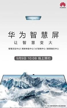 科技早闻:小米5G手机来了,苹果或于9月20日正式发售新iPhone