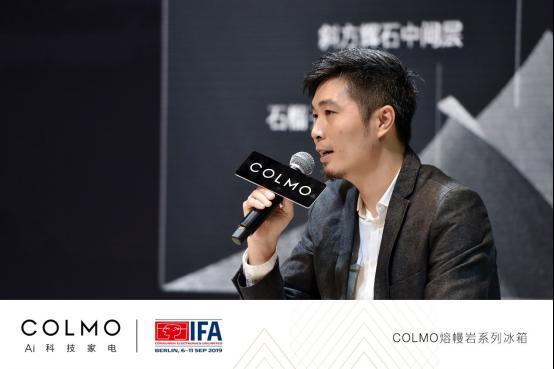 COLMO亮相IFA:重新定义工业设计,探索极致理性美学