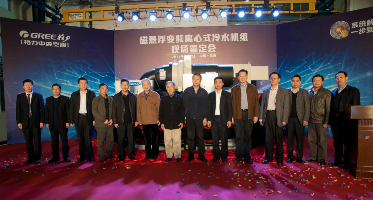 """格力下线全球单机冷量最大磁悬浮离心机,展示""""中国自主力量"""""""