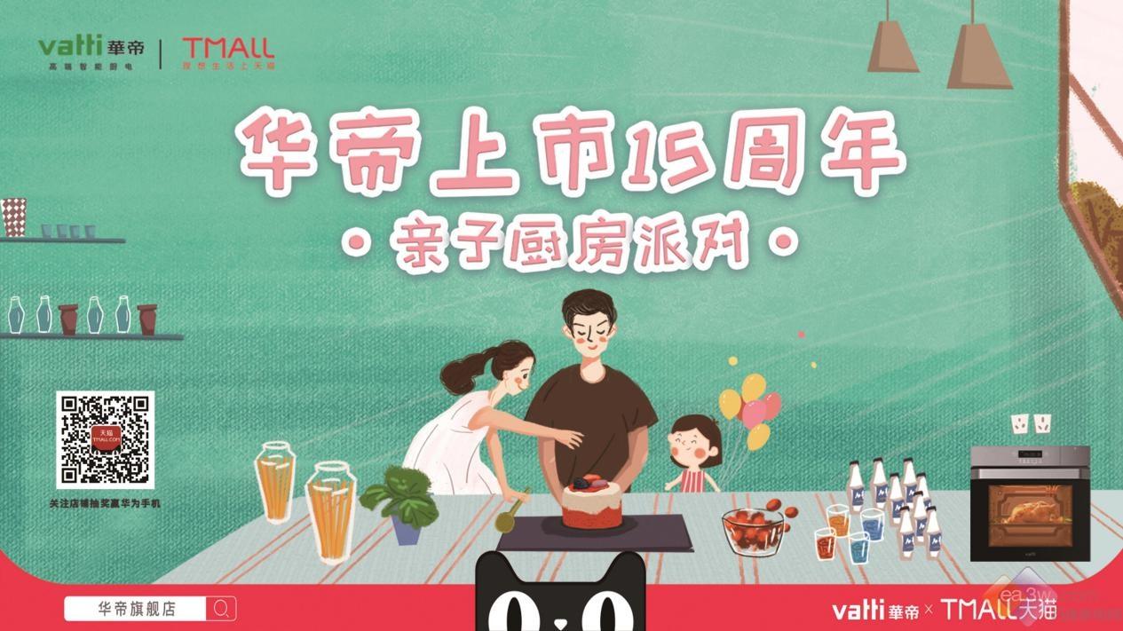 http://www.shangoudaohang.com/shengxian/208380.html
