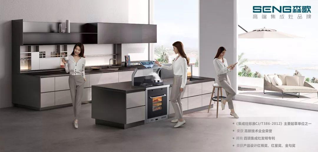 开放式厨房的装修难点终于有了解决办法!
