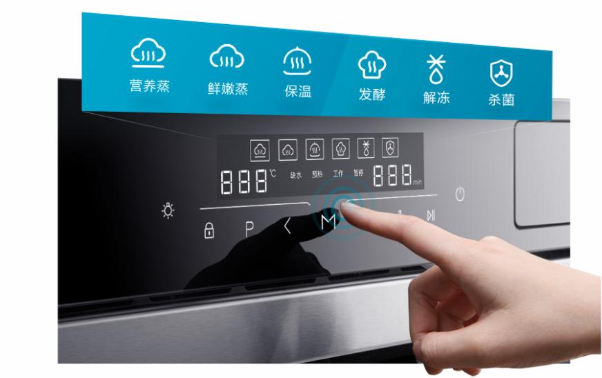 为什么老板蒸箱是中国新厨房标配?因为健康又实用