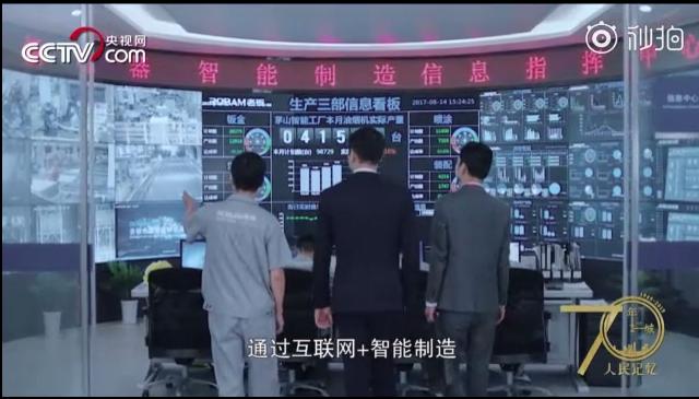老板电器:坚持创新驱动,见证和推动中国人40年厨房变革