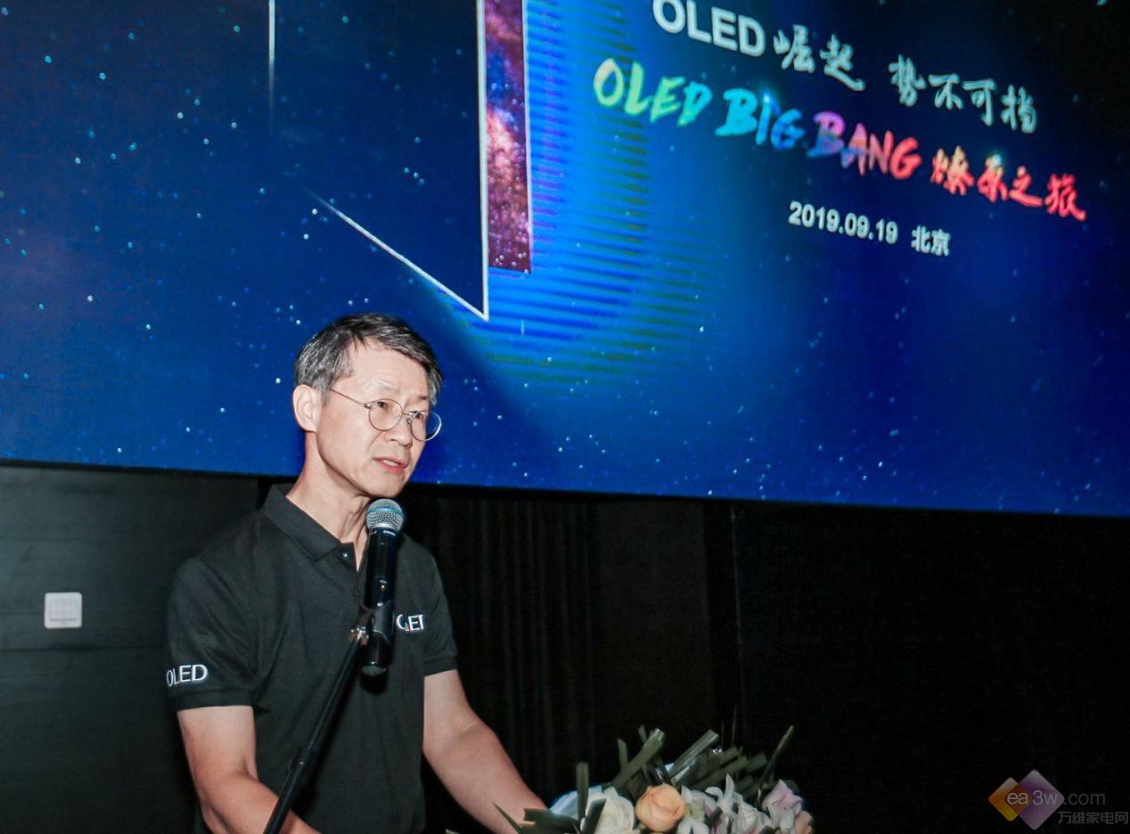 """OLED普及活动再创高潮,""""OLED Big Bang 燎原之旅""""完美收官"""