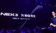 科技早闻:vivo发布NEX 3 5G旗舰手机,华为6G研究领先