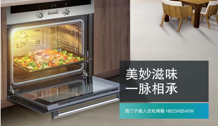 忘记厨房里的烟火气息,让下厨房变成一件快乐的事