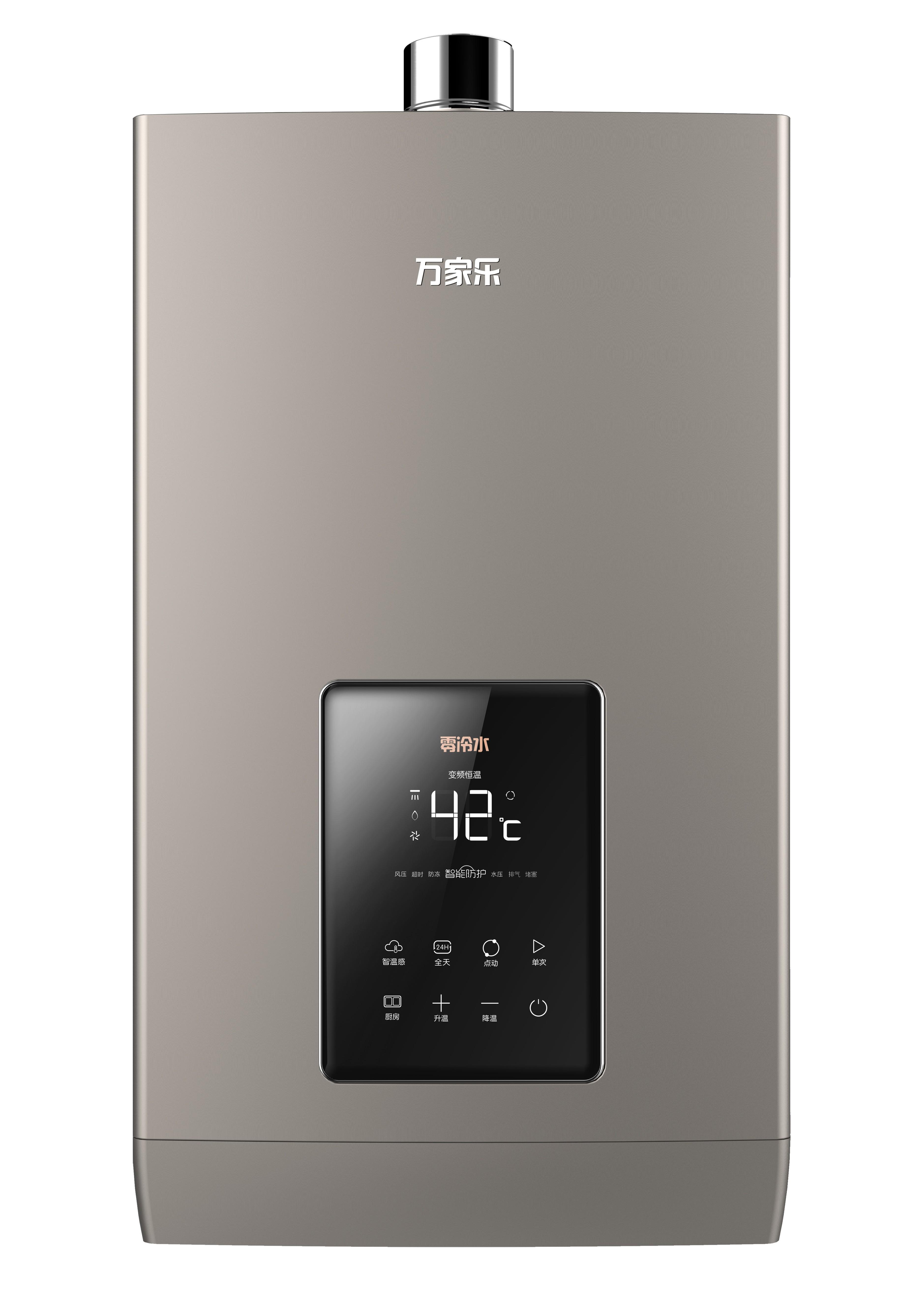 万家乐获零冷水燃气热水器十大影响力品牌