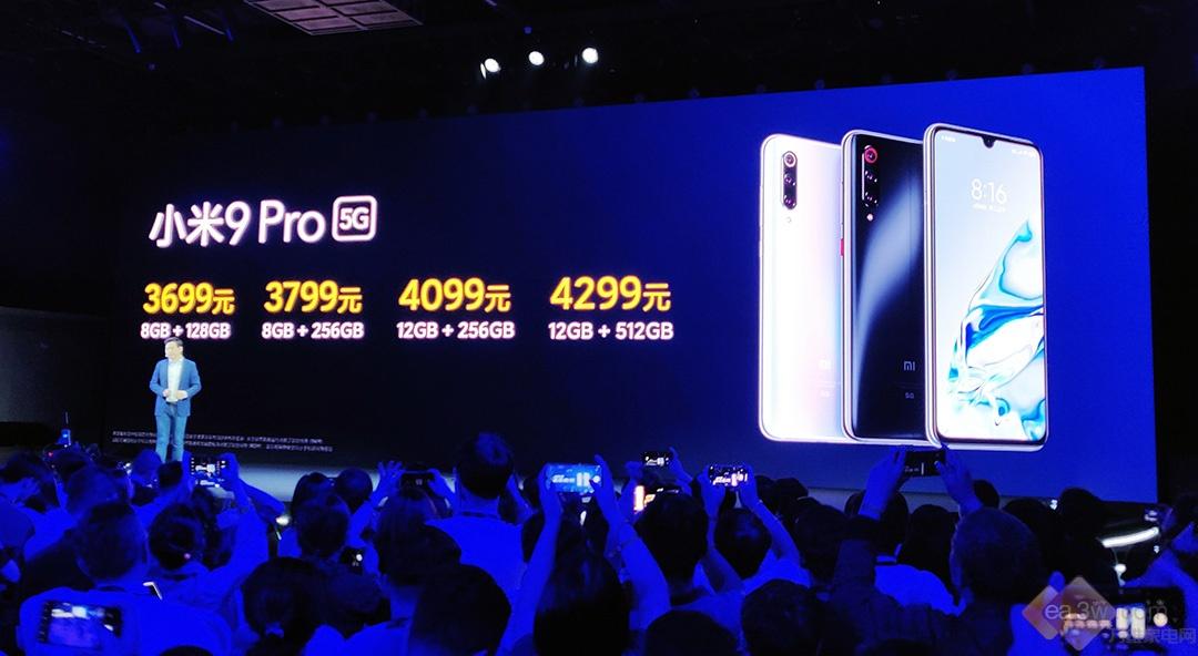 最超值的5G双卡手机 小米9 Pro 5