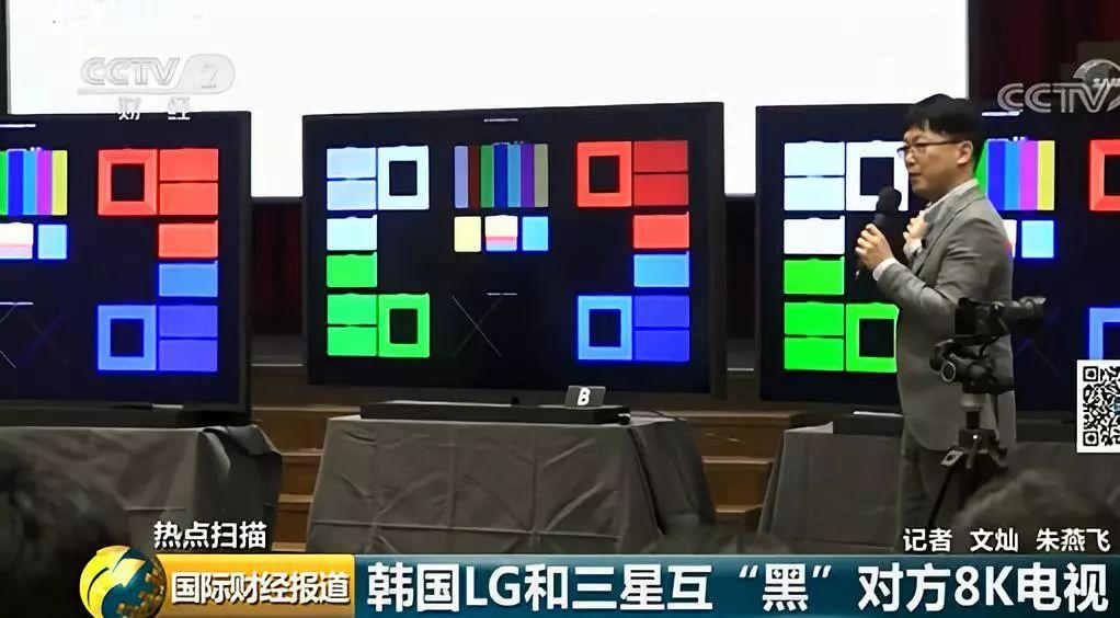 LG、三星8K电视之争爆发到升级,是必然事件还是偶然事件?