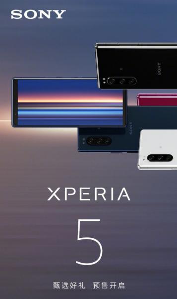 科技早闻:小米发布 MIX Alpha 环绕屏概念手机,Juul向监管机构请求阻止国外电子烟进美国市场