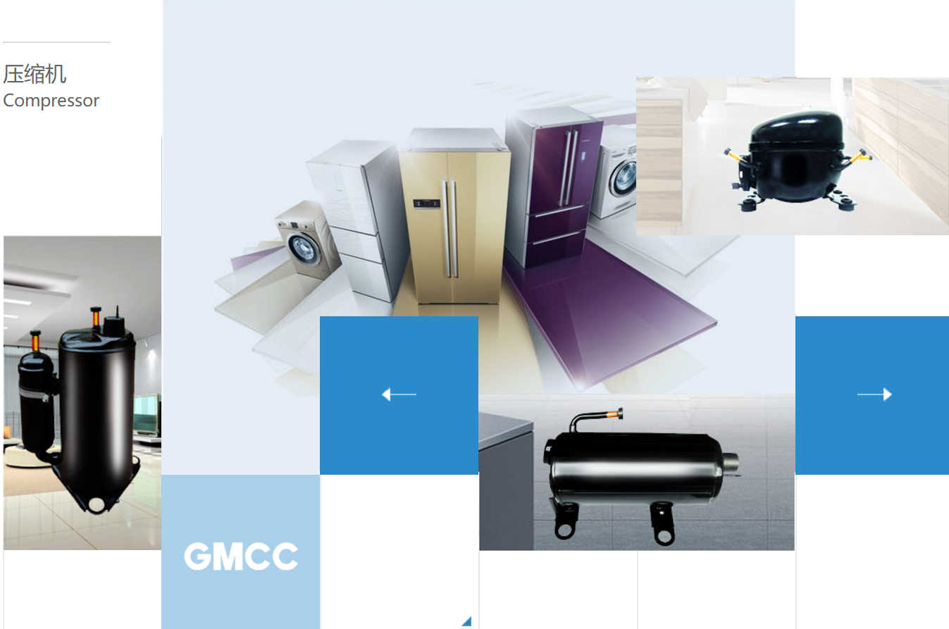 配件企业登陆GIHE,GMCC硬核产品将曝光