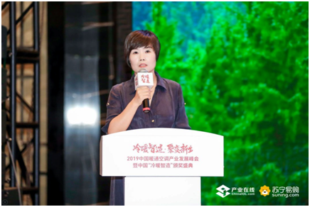 绿色+健康=未来?首届空调产业生态论坛深度解析行业两大方向