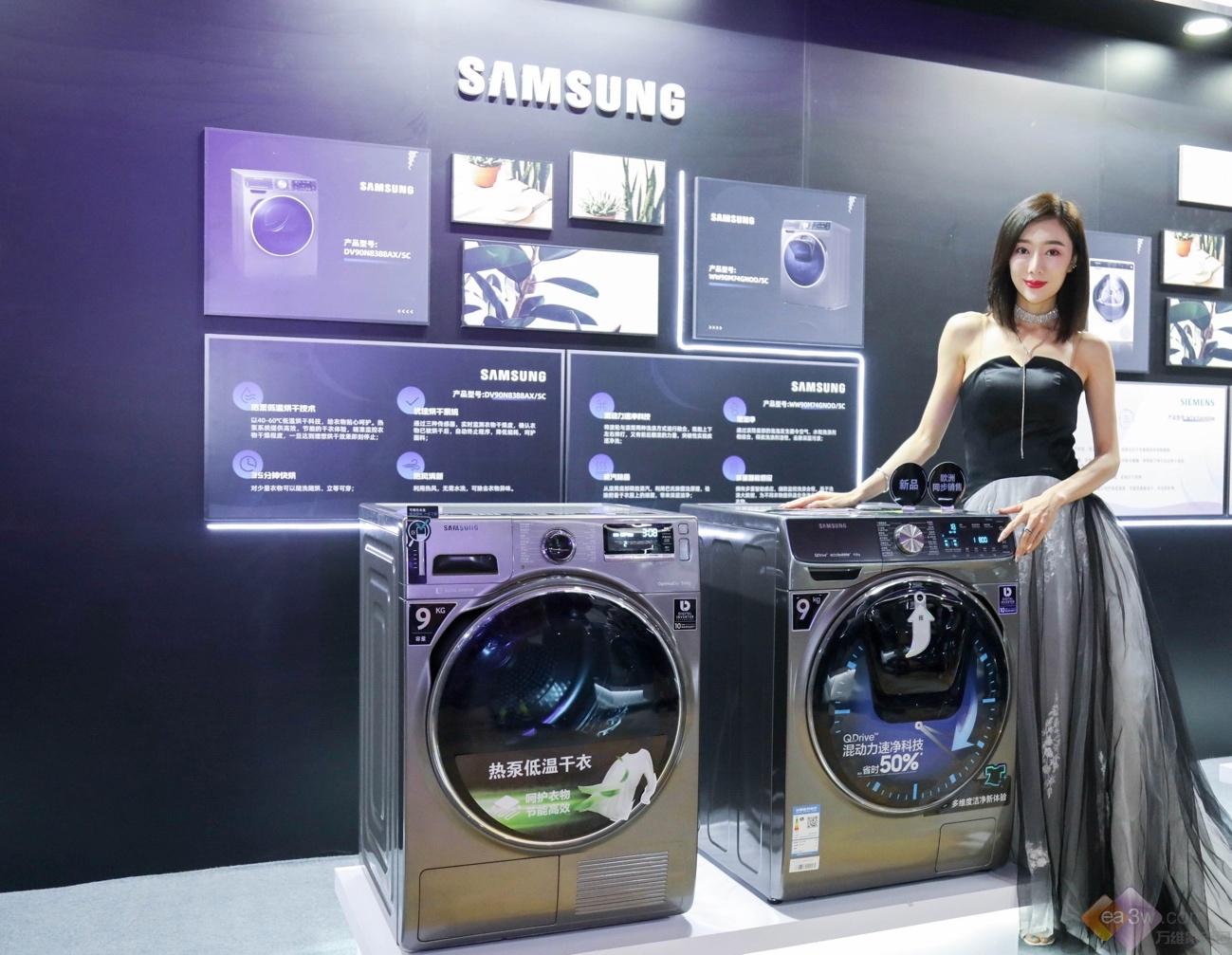 诠释硬核创新实力!三星荣获洗衣机行业三项大奖