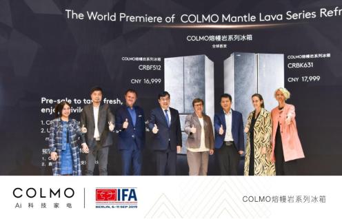 COLMO熔幔岩新品全球瞩目首发 打造首个AI全食材智鲜解决方案