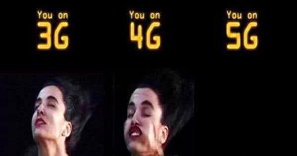 5G套餐预约全面启动,换5G手机到底是为了面子还是里子?