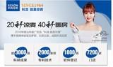 中国龙,用科龙:科龙空调36年与时代共进,助力国民幸福生活