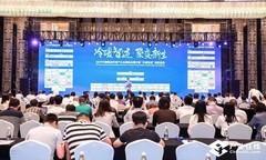 首度聚合完整产业链,2019中国暖通空调产业发展峰会完美收官