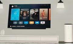 65英寸仅售6999元 华为智慧屏开启智慧家居时代