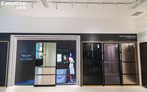 卡萨帝品牌开放日:用户全场景体验高端智慧住居生态