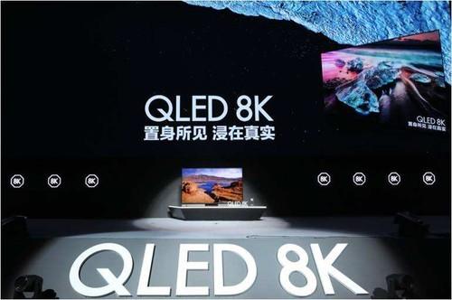 8K体验更重要,QLED与OLED市场差距越拉越大