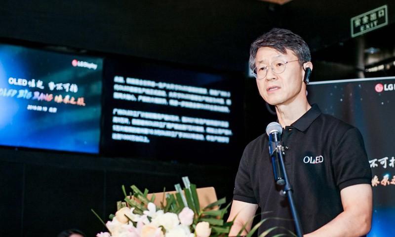 LG Display吴彰浩:选择OLED等于选择彩电的未来
