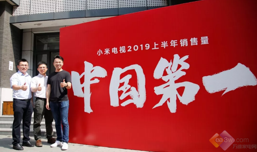 又双叒叕登顶,小米电视夺下8月中国电视市场销量第一