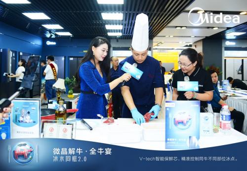 近千万人关注一场火锅全牛宴 美的微晶冰箱体验营销再引全民热议