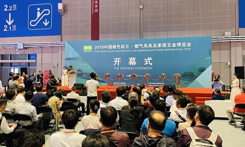 展商阵容强大,2019中国国际五金展盛大开幕