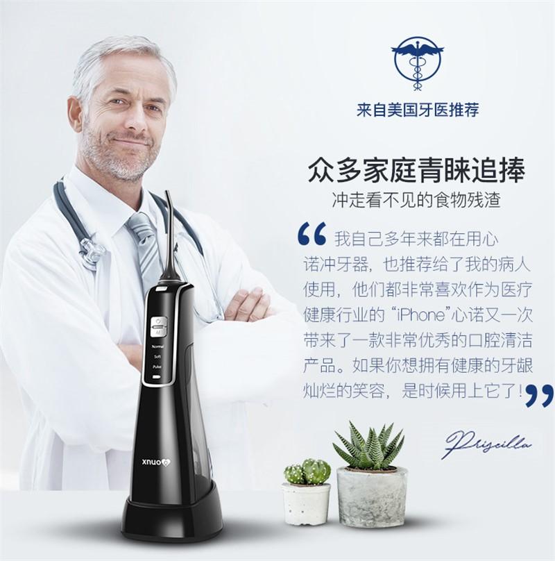 """自信笑容从""""齿""""开始,XNUO心诺口腔医疗为你定制完美口腔"""
