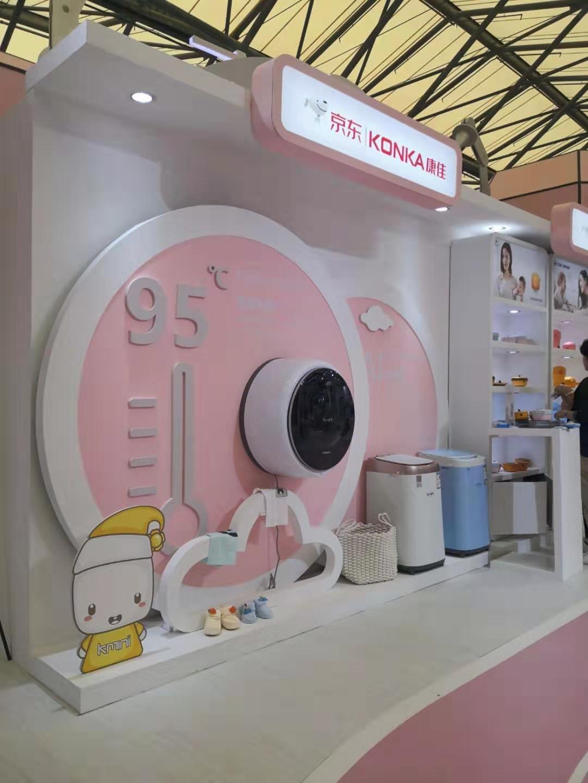 康佳·Kmini洗衣机联合京东家电亮相CKE展,个性定制化产品引领母婴家电市场