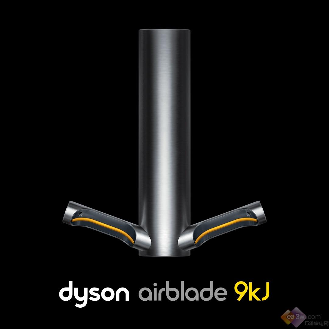 戴森又一款黑科技来了:十秒快速干手,关键是还卫生节能!