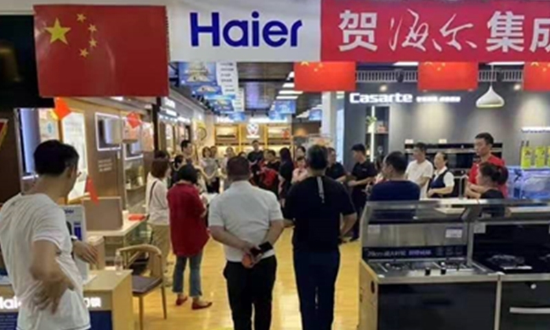 中怡康:山东区域销量最高的厨电品牌是海尔