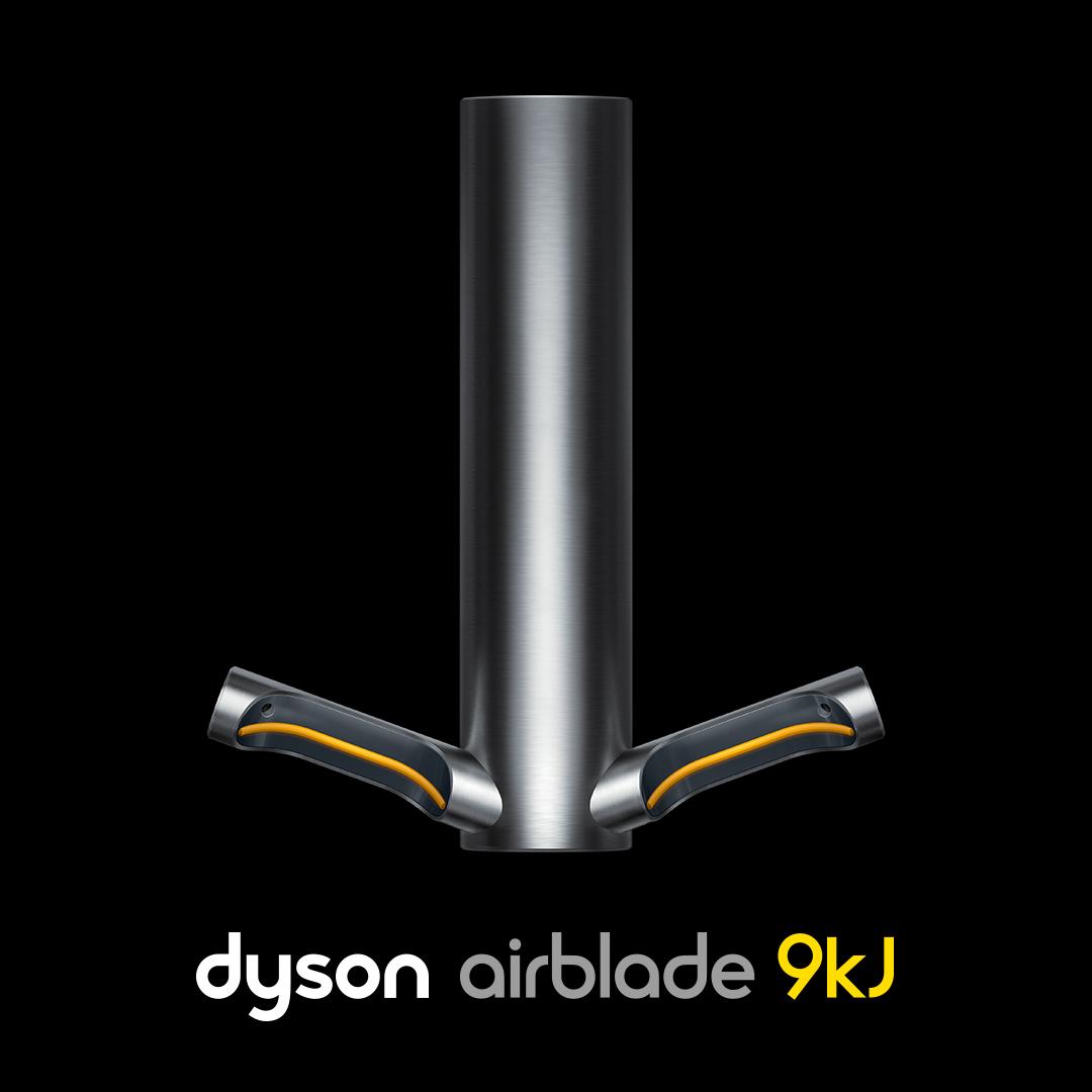 科技早闻:京东宣布补贴3亿给一线员工,戴森发布干手器