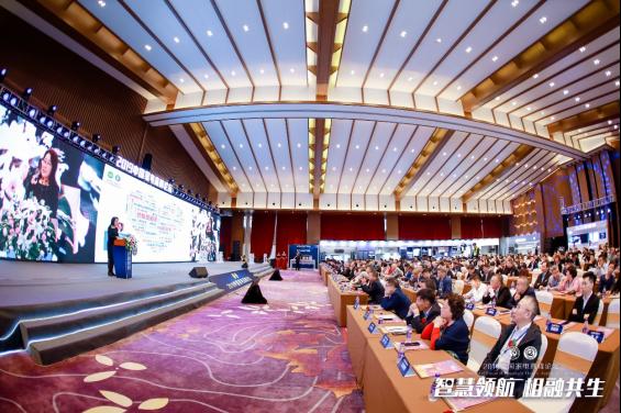 2019中国家电高峰论坛在南京举行,老板电器荣膺畅销品牌奖