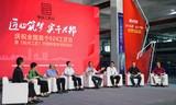 """老板电器回答杭州""""工匠日"""":智能制造时代仍需一颗匠心"""