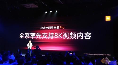 又双����登顶,小米电视夺下8月中国电视市场销量第一