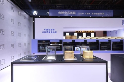 老板电器亮相2019中国国际五金展,智能互联厨电产品引关注