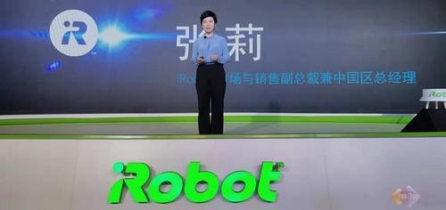 iRobot专访:Braava jet m6擦地机器人,更契合中国家庭需求
