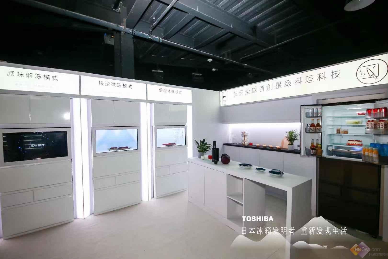 """业内首个科技与话剧跨界大秀!东芝首台星级料理冰箱带你""""重新发现生活"""""""