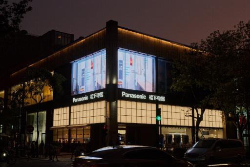 松下全球第三家品牌旗舰店落户杭州,扒一扒这里的精致好物
