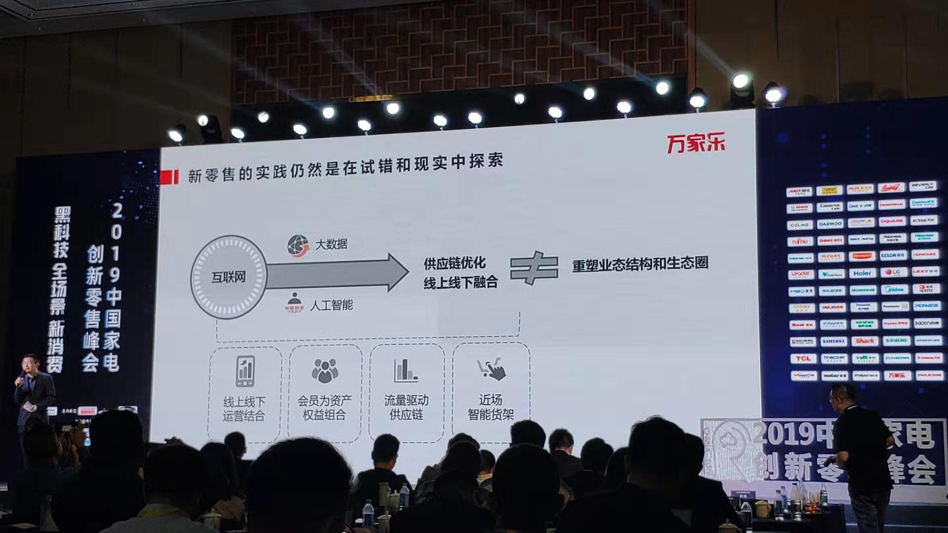 2019广东国际家电博览会开幕,万家乐携整体厨卫解决方案亮相