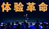 苏宁范春燕:今年双十一,省时、省力、省钱