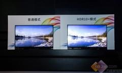 提升画质的新利器HDR10+到底是什么?一文读懂