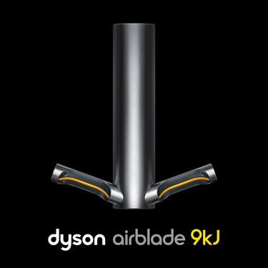 戴森发布全新干手器 以创新科技突破行业桎梏
