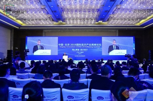 第十届中国・北京2019国际显示产业高峰论坛在京举行
