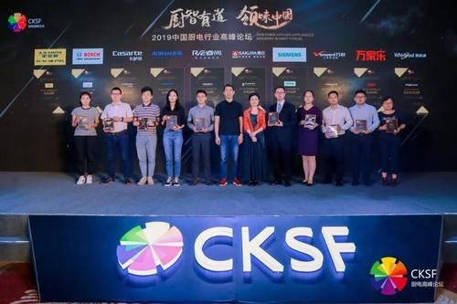 2019中国厨电高峰论坛举行,万家乐获两项大奖