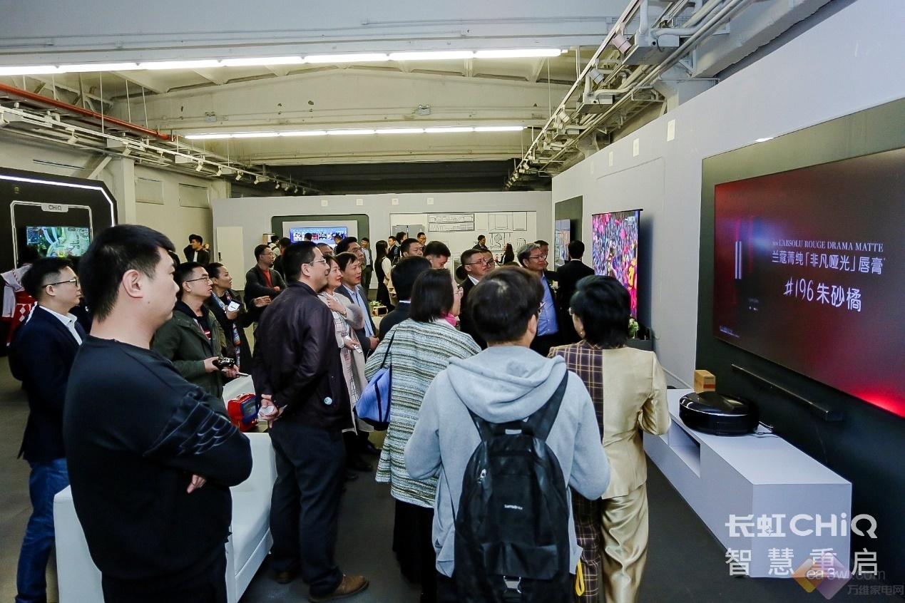 长虹CHiQ电视秋季新品发布会在京举行,智慧重启电视发展未来