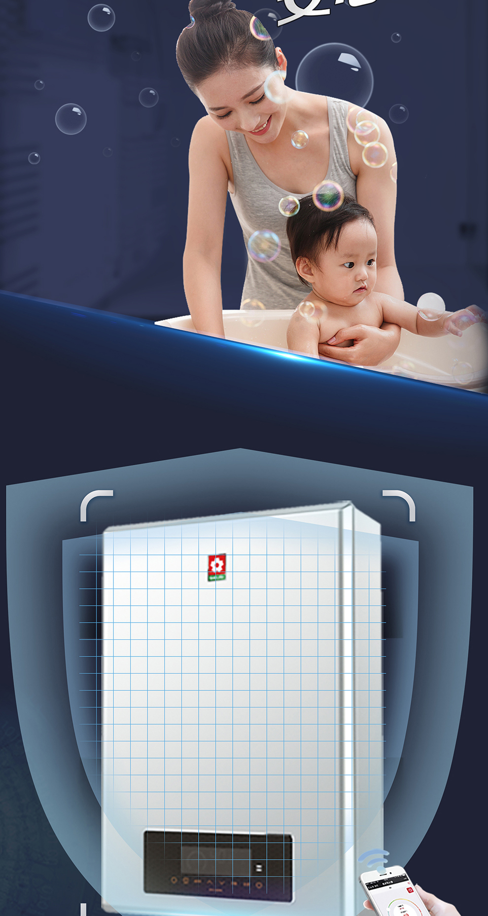 樱花热水器34年经验告诉你,秋冬季节该保养热水器了